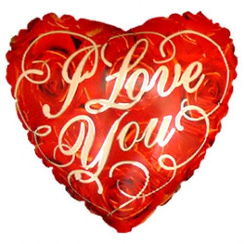 Шар (18''/46 см) Сердце, Я люблю тебя (розы), Красный
