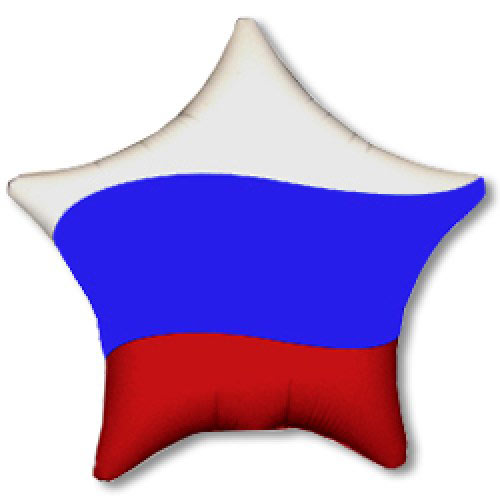 Шар (18''/46 см) Звезда, Триколор России , 1 шт.
