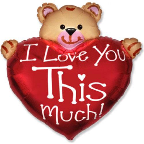Шар (36''/91 см) Фигура, Медвежонок с большим сердцем, 1 шт.