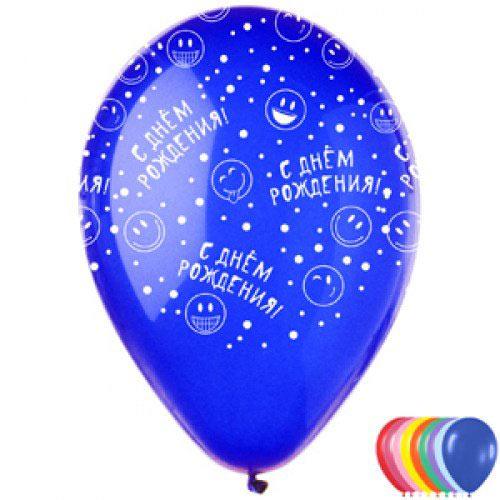 Шар (12''/30 см) С Днем рождения! (смайлы), Ассорти, пастель, 5 ст, 1 шт.