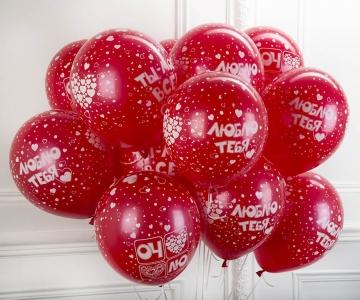 Воздушный шар (12''/30 см) Люблю Тебя, Ты Счастье!