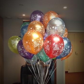 Готовый букет шаров с гелием на день рождения