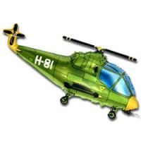 Шар (14''/36 см) Мини-фигура, Вертолет, Зеленый