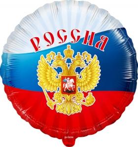 Фольгированный шар (18''/46 см) Круг, Россия (триколор)