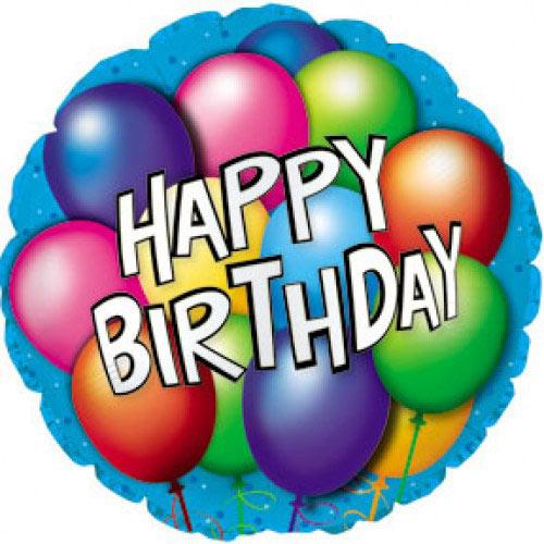 Шар (18''/46 см) Круг, С Днем рождения (воздушные шарики), Синий, 1 шт.