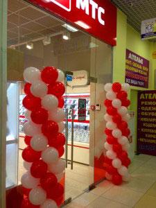Готовая стойка из шаров в салон Мтс открытие нового магазина