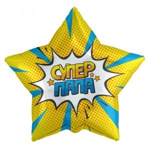 Шар (21''/53 см) Звезда, Супер Папа (звездный взрыв), Золото