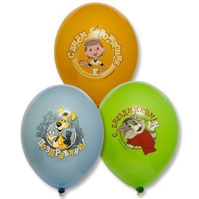 Воздушные шары из мультфильма «Простоквашино » с рисунком все герои
