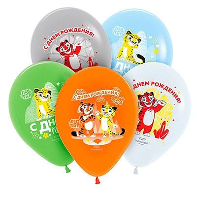 """Для детей в подарок шары из мультика """"Лео и Тиг """""""