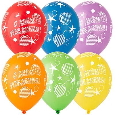 Шары звезды на день рождения с гелием